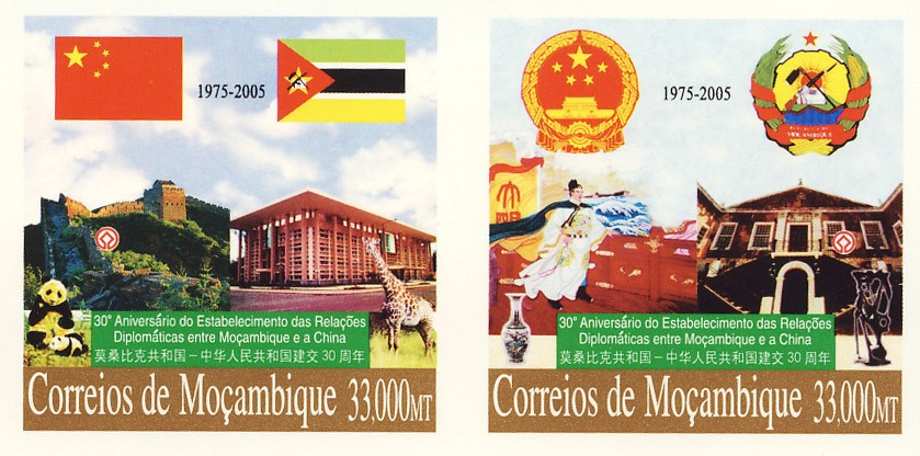 30 Aniversario do Estabelecimento ... - Issue of Mozambique postage Stamps
