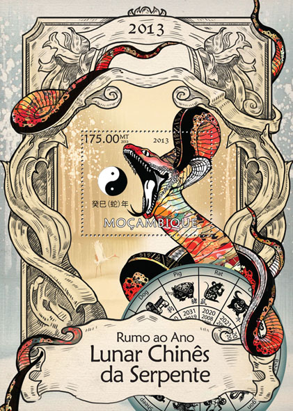 Year of the Snake - Issue of Mozambique postage Stamps