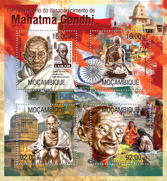 Mahatma Gandhi - Issue of Mozambique postage Stamps