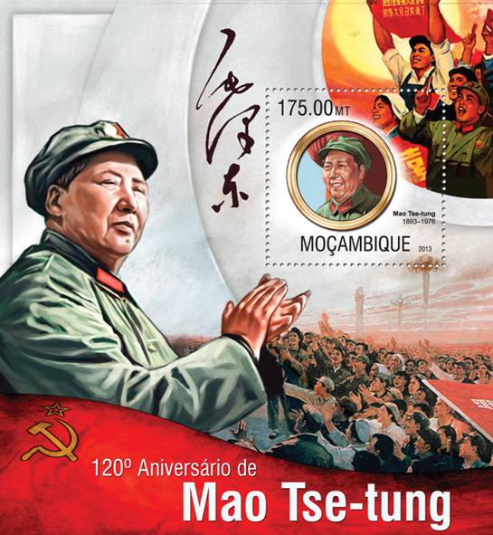 Mao Tse-tung - Issue of Mozambique postage Stamps