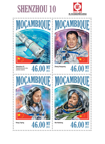 Shenzhou 10 - Issue of Mozambique postage Stamps