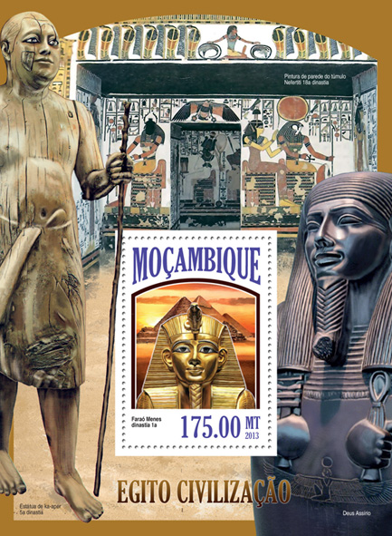 Egypt civilisation - Issue of Mozambique postage Stamps