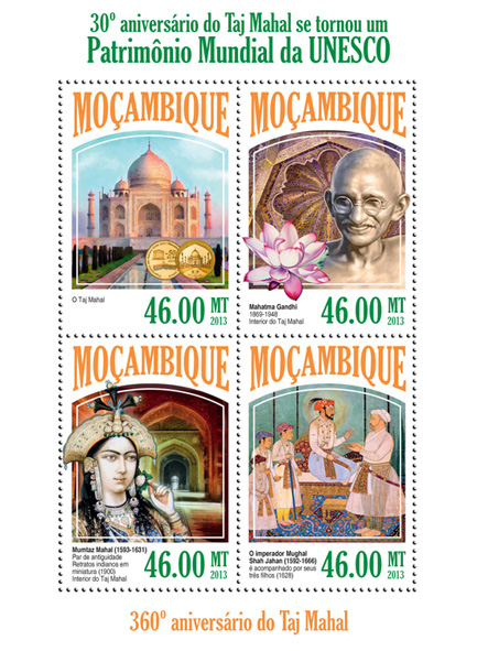 Taj Mahal - Issue of Mozambique postage Stamps