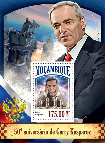 Garry Kasparov - Issue of Mozambique postage Stamps