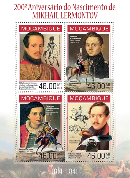 Mikhail Lermontov - Issue of Mozambique postage Stamps