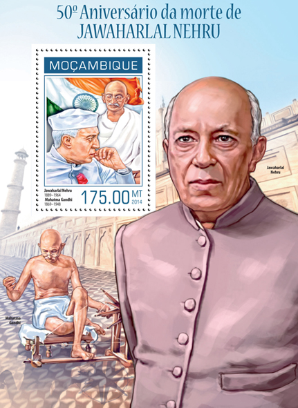 Jawaharlal Nehru - Issue of Mozambique postage Stamps