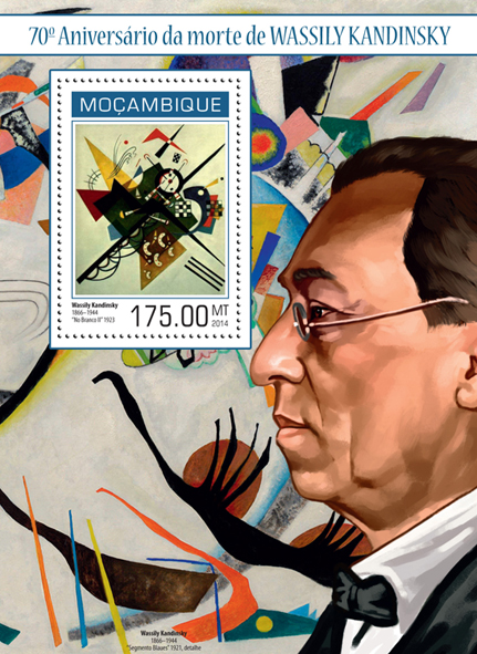 Wassily Kandinsky - Issue of Mozambique postage Stamps