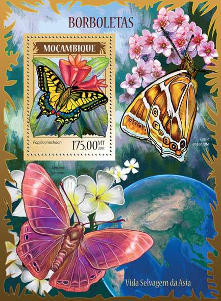 Butterflies I - Issue of Mozambique postage Stamps
