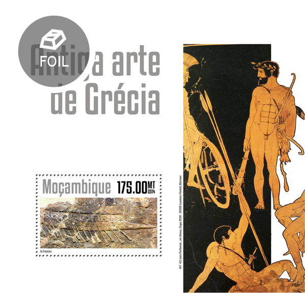 Ancient Greece art - Issue of Mozambique postage Stamps