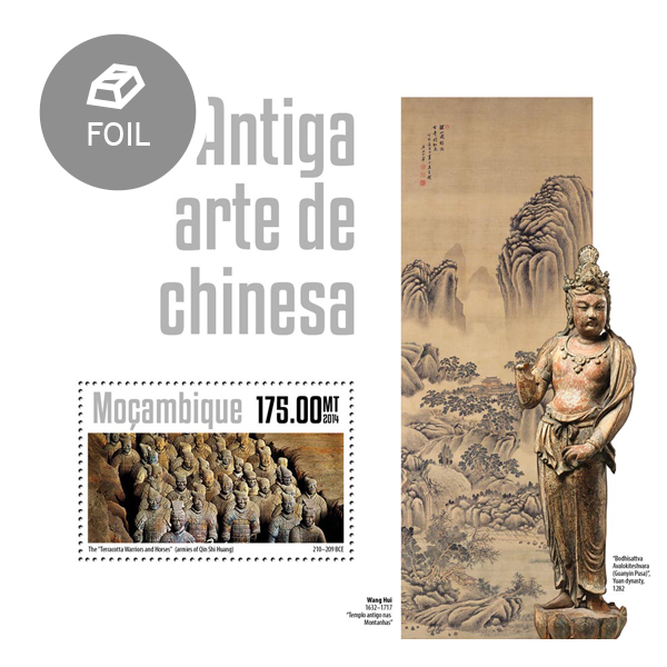 Ancient Chinese art - Issue of Mozambique postage Stamps