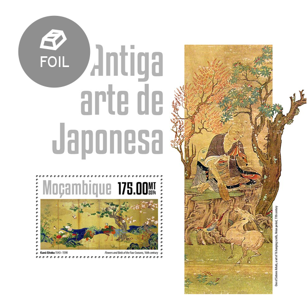 Ancient Japanese art - Issue of Mozambique postage Stamps