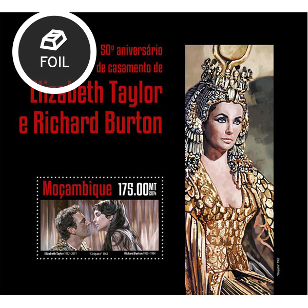 Richard Burton married Elizabeth Taylor - Issue of Mozambique postage Stamps