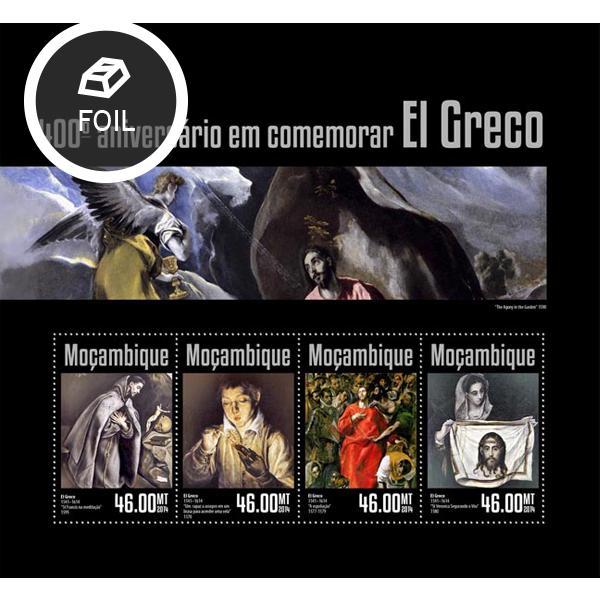 El Greco - Issue of Mozambique postage Stamps