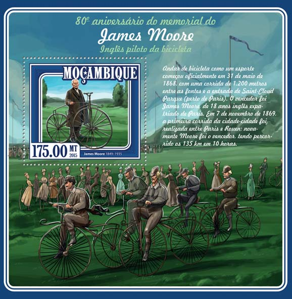 James Moore - Issue of Mozambique postage Stamps