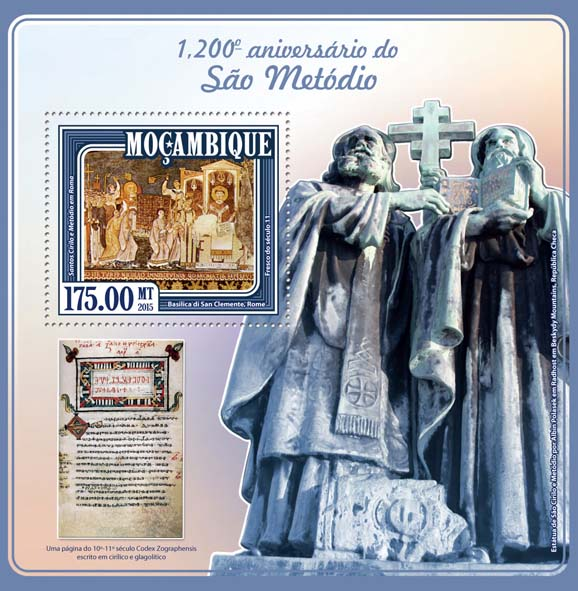 Saint Methodius - Issue of Mozambique postage Stamps