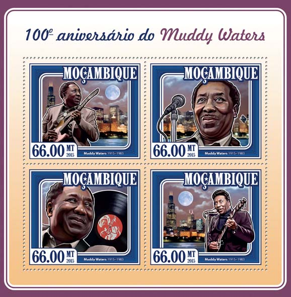 Muddy Waters  - Issue of Mozambique postage Stamps