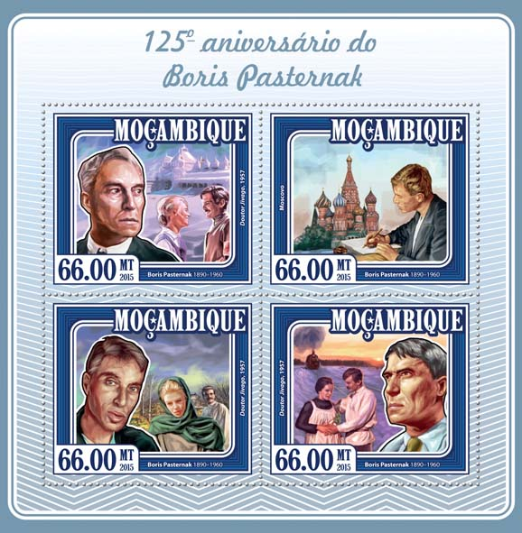 Boris Pasternak  - Issue of Mozambique postage Stamps