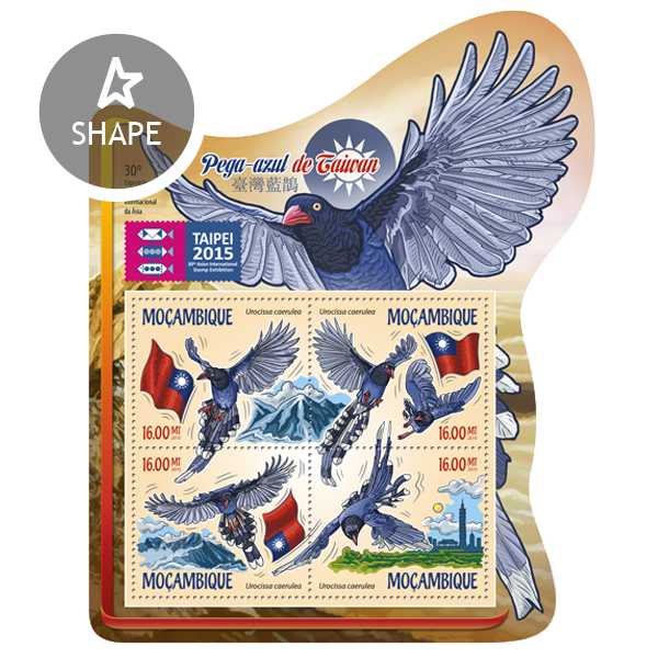 Taiwan Blue Magpie - Issue of Mozambique postage Stamps
