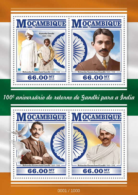 Gandhi - Issue of Mozambique postage Stamps