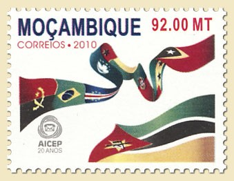 Joint issue, flag 1v - Issue of Mozambique postage Stamps
