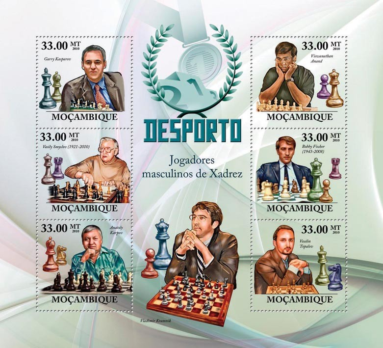 Chess Players ( Men ), ( G.Kasparov, V.Smyslov, A.Karpov, V.Anand, B.Fischer, V.Topalov ) - Issue of Mozambique postage Stamps