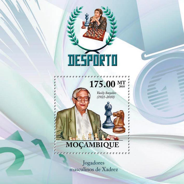 Chess Players ( Men ), ( Vasily Smyslov 1921-2010 ) - Issue of Mozambique postage Stamps