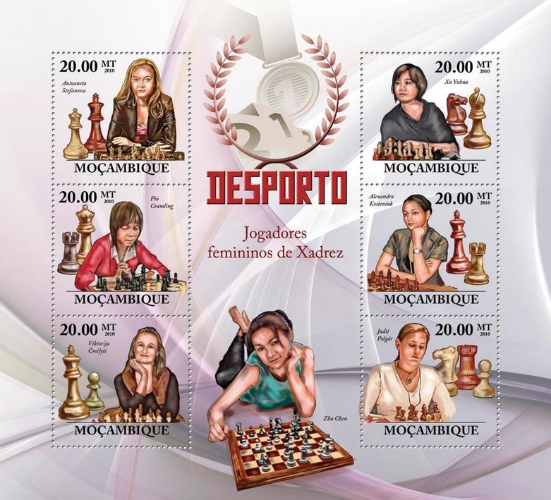 Chess Players (Women), (A.Stefanova, P.Cramling, V. - Issue of Mozambique postage Stamps