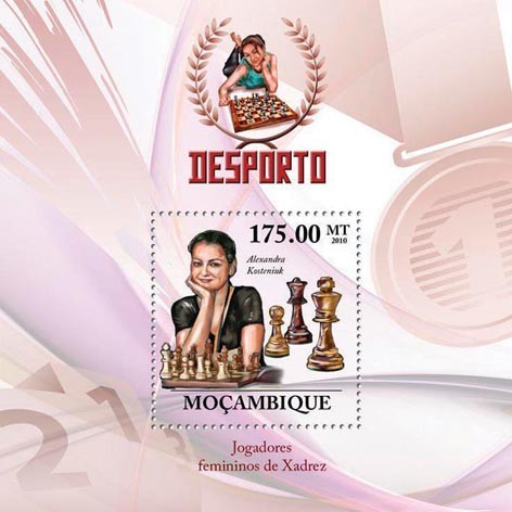 Chess Players (Women), (Alexandra Kosteniusk) - Issue of Mozambique postage Stamps