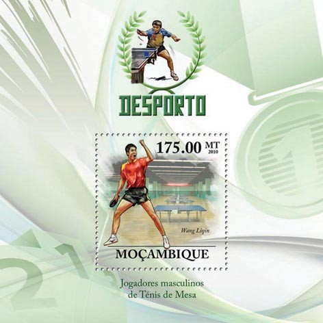 Table Tennis ( Men ), ( Wang Ligin ). - Issue of Mozambique postage Stamps