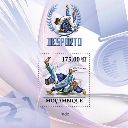 Judo, ( Choi Min - Issue of Mozambique postage Stamps