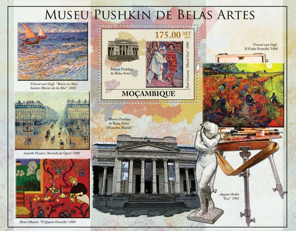 Pushkin Museum of Fine Arts (Paintings). - Issue of Mozambique postage Stamps