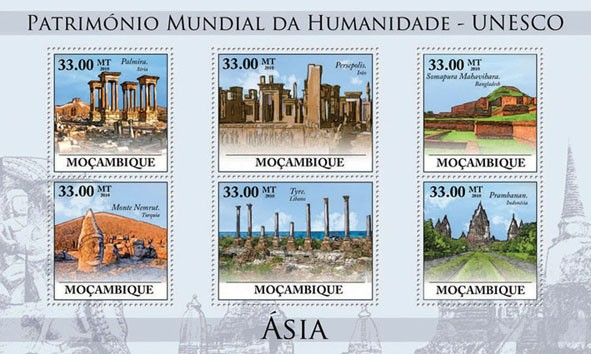 World Heritage Site  UNESCO Asia I (Palmira. Siria ... Prambanan. Indonesia). - Issue of Mozambique postage Stamps