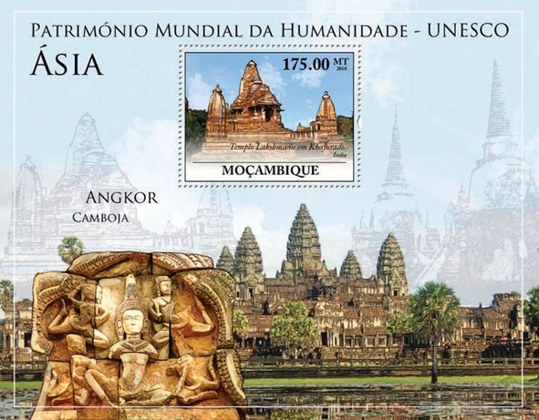 World Heritage Site   UNESCO Asia I (LaksmanaTemple in Khajurado, India). - Issue of Mozambique postage Stamps