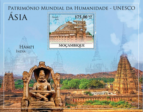 World Heritage Site - Issue of Mozambique postage Stamps