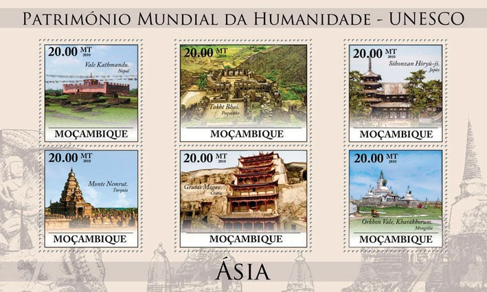 World Heritage Site - UNESCO Asia III, (Vale Kathmandu, Nepal - Issue of Mozambique postage Stamps