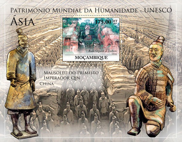 World Heritage Site - UNESCO Asia III, (Gant Buda of Leshan, China). - Issue of Mozambique postage Stamps