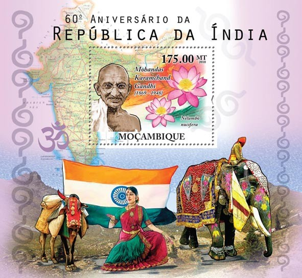 60th Anniversary Republic of India, M.K.Gandhi (1869-1948) - Issue of Mozambique postage Stamps