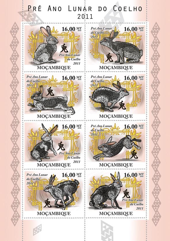 Towards the Chinese Year of the Rabbit. - Issue of Mozambique postage Stamps