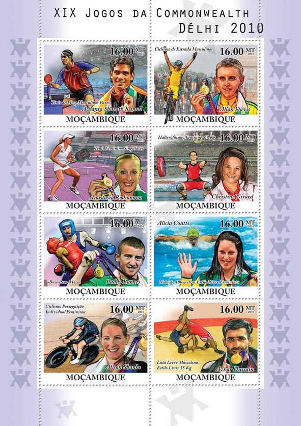 2010 India Commonwealth Games - Issue of Mozambique postage Stamps