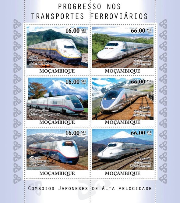 Speed Japan Trains. - Issue of Mozambique postage Stamps