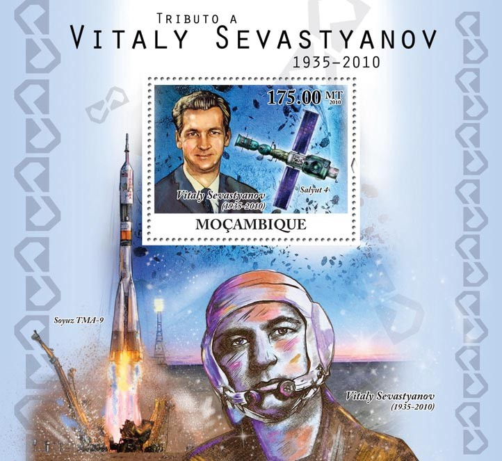 Tribute to Vitaly Sevastyanov, (1935-2010) Space. - Issue of Mozambique postage Stamps