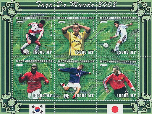 Football (J.Saviola, A.Smith, R.Gonzalez, D.Yorke, J.Cole, D.Beckham) 6 x 15000 MT - Issue of Mozambique postage Stamps