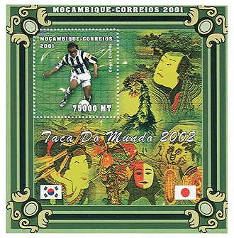 Football- E.Davids  75000 MT  S/S - Issue of Mozambique postage Stamps