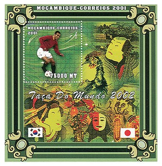 Football- Cafu 75000 MT  S/S - Issue of Mozambique postage Stamps
