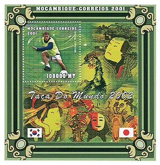 Football- M.Owen 100000 MT  S/S - Issue of Mozambique postage Stamps