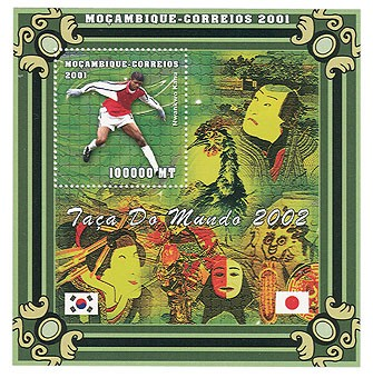 Football- N.Kanu 100000 MT  S/S - Issue of Mozambique postage Stamps