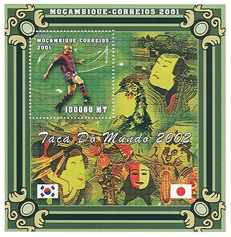 Football- Ronaldo 100000 MT  S/S - Issue of Mozambique postage Stamps
