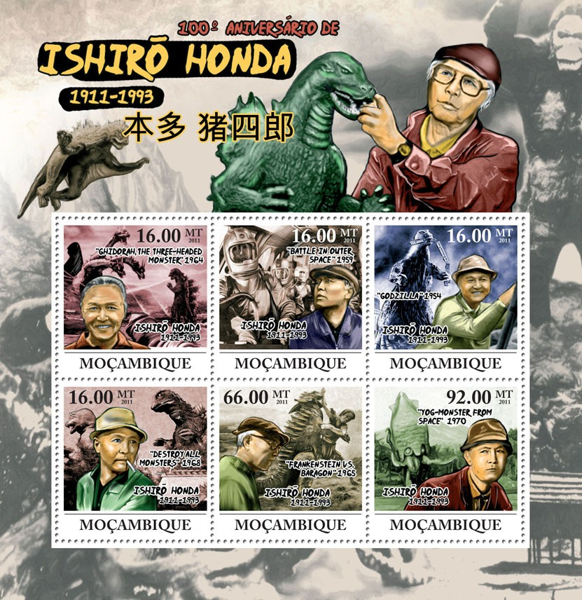 100th Anniversary of Ishiro Honda (1911-1993), Cinema. - Issue of Mozambique postage Stamps