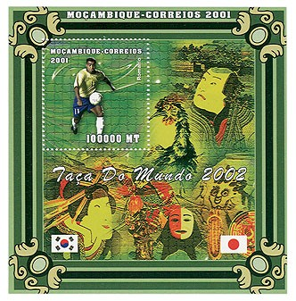 Football- Romario 100000 MT  S/S - Issue of Mozambique postage Stamps
