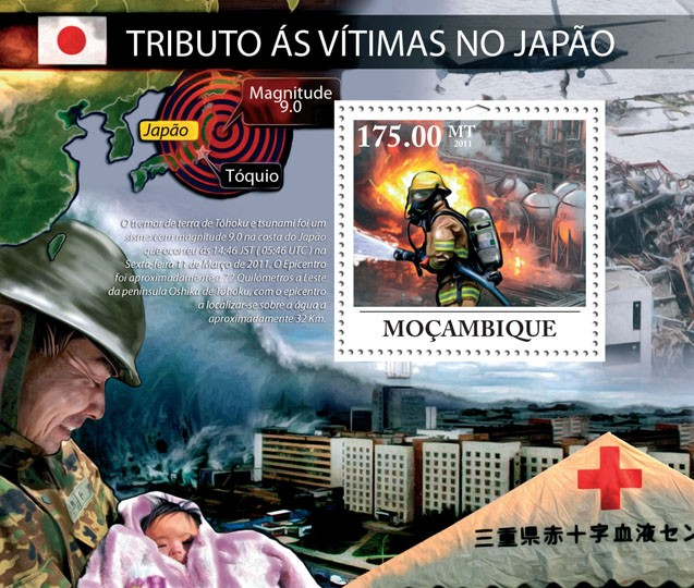 Tribute to the Victims in Japan. - Issue of Mozambique postage Stamps